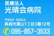 C100836_co_1.jpg